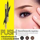 泰國 Mistine PUSH 雙頭眉筆 1入