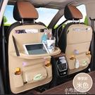 車載可折疊餐桌汽車收納袋  皮革汽車座椅收納掛袋 車用置物袋  小宅妮