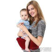 寶寶腰凳背帶四季通用寶寶坐凳輕便前抱式嬰兒腰凳單凳