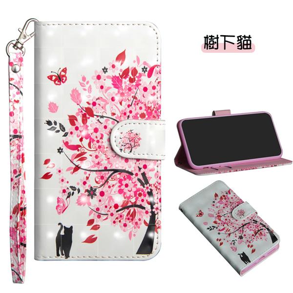 彩繪皮套 華碩ASUS ZenFone Max Pro M1 ZB602KL皮套5 5Z ZE620KL保護套 商務插卡手機殼