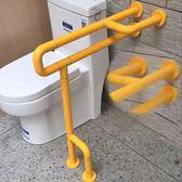 安全扶手 - 廣豐瑞衛生間扶手浴室老人安全扶手馬桶扶手廁所防滑殘疾人【韓衣舍】