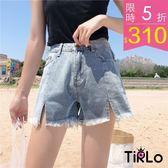牛仔短褲 -Tirlo-自留款!前開衩鬚邊牛仔短褲-一色/M-XL(現+追加預計5-7工作天出貨)