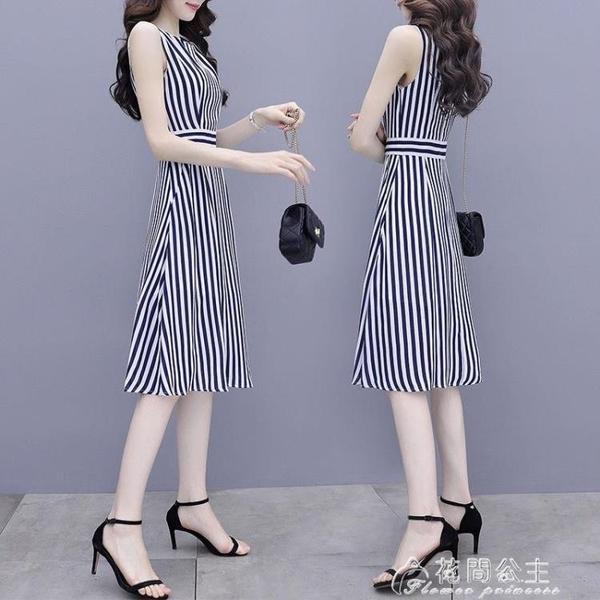 無袖洋裝條紋連身裙新款女夏季輕熟風收腰顯瘦氣質無袖a字中長款裙子 快速出貨