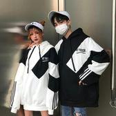 情侶裝 秋裝新款韓版bf風套頭冬季衛衣學生班服套裝慵懶風【快速出貨】