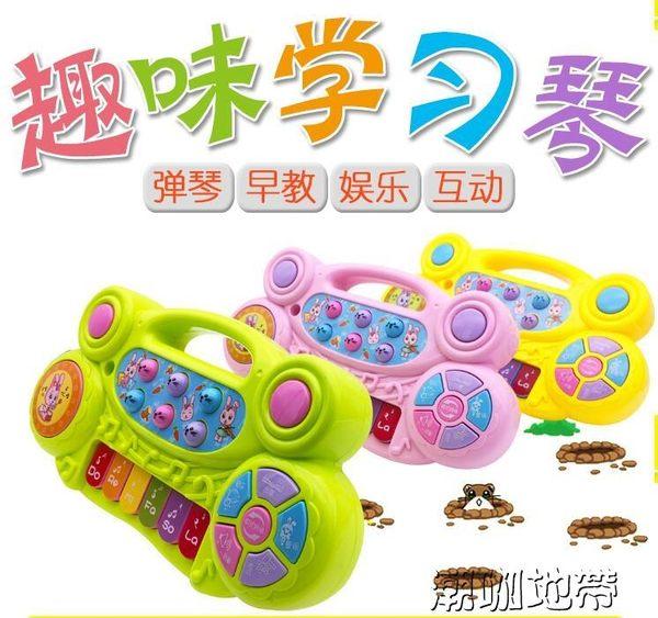 寶寶音樂6-12個月嬰幼益智玩具女寶寶兒童0男孩3歲1-2電子琴5半4【潮咖地帶】
