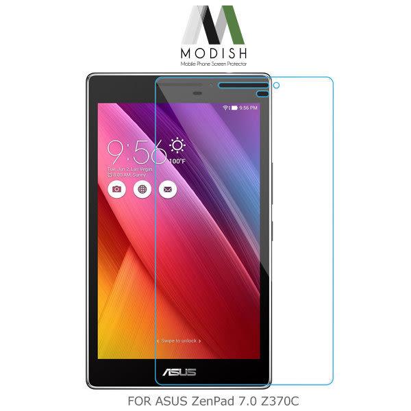 ☆愛思摩比☆MODISH ASUS ZenPad 7.0 Z370C 防爆鋼化玻璃貼 9H強力耐刮 疏水疏油