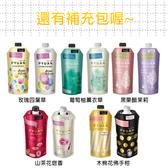 補充包-日本 KAO花王 MERIT PYUAN 洗髮精 潤髮精 潤髮乳 美妝用品 個人洗髮用品【JP0036】