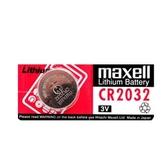 maxell 水銀電池 CR2032 (單顆)