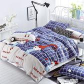 空調被 南極人空調毯珊瑚絨毯子加厚法蘭絨毛毯床單午睡單人雙人被子1.8m igo 歐萊爾藝術館