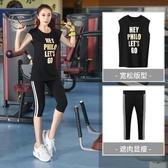 瑜伽服套裝女夏季2019新款大碼胖mm健身房寬鬆運動衣服晨跑跑步服