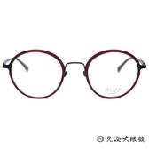 P+US 眼鏡 C1785A (霧紅) 圓框 薄鋼 彈性鏡腳 近視眼鏡 久必大眼鏡