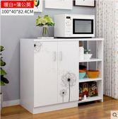 餐邊櫃現代簡約 櫥櫃簡易經濟型茶水櫃廚房多功能收納櫃子【B款蒲公英色】