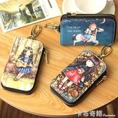 卡通車鑰匙包收納包女大容量韓國多功能可愛簡約迷你家用鎖匙包 卡布奇諾