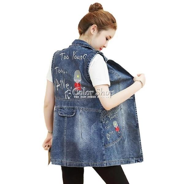 大碼2010春秋新款韓版牛仔馬甲女夏中長款無袖背心馬夾外套 快速出貨