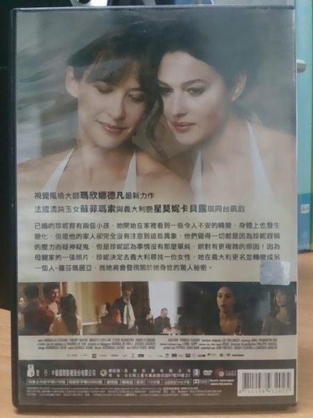 影音專賣店-J08-030-正版DVD*電影【雙面驚魂】-蘇菲瑪索*莫妮卡貝露琪