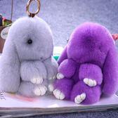 裝死萌兔玩偶小兔子毛絨玩具手機掛飾垂耳兔公仔長耳兔兔書包掛件 圖拉斯3C百貨
