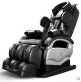 按摩椅 豪華按摩椅 家用太空艙全自動全身 WD