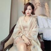 絲巾-春秋禮服披肩拼接金絲線絲巾