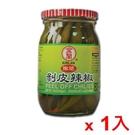 金蘭剝皮辣椒450g【愛買】...