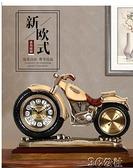 座鐘 創意座鐘擺件時鐘個性摩托車臺鐘歐式復古客廳鐘表藝術靜音鐘 3C公社YYP