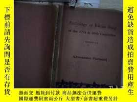 二手書博民逛書店Anthology罕見of Italian Song of the 17th & 18th Centuries B