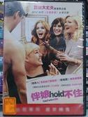 影音專賣店-E09-044-正版DVD【伴娘hold不住】-克莉絲汀鄧斯特