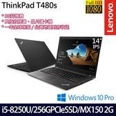 【ThinkPad】T480s 20L7S1CA00 14吋i5-8250U四核256G SSD效能MX150獨顯專業版商務筆電(一年保固)