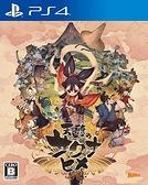 PS4 天穗之咲稻姬(中文版)