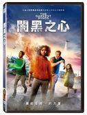 闇黑之心 DVD   OS小舖