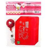 三麗鷗凱蒂貓 Hello Kitty KT2合1證件套組
