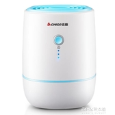家庭空氣除濕器祛濕出濕家用除潮衛生間去潮濕乾燥機吸潮房間浴室YYS 朵拉朵