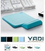 YADI 高緩壓護腕滑鼠墊 黑色 YD-MPF170