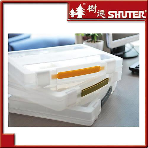 [奇奇文具] 【樹德 SHUTER 資料盒】OF-C02 手提式資料盒