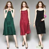 真絲銅氨絲連身裙女氣質無袖吊帶背心裙寬鬆大尺碼99狂歡購物節