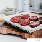 解凍板 日本直采Sugimetal 廚房凍肉解凍板5倍速 海鮮牛排快速解凍神器 潮流
