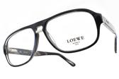 LOEWE 光學眼鏡 VLW794 0J49 (流線藍棕) 帥氣時尚雙槓款 # 金橘眼鏡