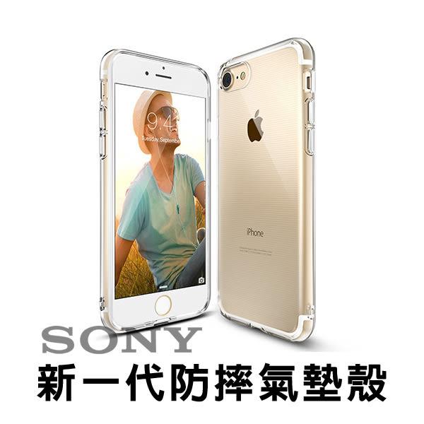 防摔空壓殼 SONY X XA1 Ultra Z5 Z5+ XZ2 premium XP XZ XA XZ1 XZ3 XA2 Plus 手機殼 加厚氣囊 氣墊殼 冰晶盾 BOXOPEN