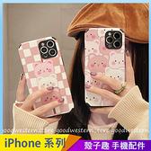 小熊格紋 iPhone SE2 XS Max XR i7 i8 plus 浮雕手機殼 創意個性 保護鏡頭 全包蠶絲 四角加厚 防摔軟殼