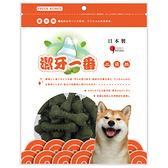 【寵物王國】日本FRESH BONES-潔牙一番(綜合)狼牙骨S-230g