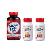 益節Move Free Ultra 加強型迷你錠UC-II 30錠/瓶 x2 + 葡萄糖胺錠2000mg+33%加強型 150錠/瓶 x1