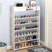 耐家簡易鞋架多層組裝經濟型家用鞋柜多功能特價防塵鞋架子省空間花間公主igo