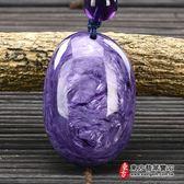 紫龍晶蛋面項鍊玉珮(蛋面牌紫龍晶蛋面玉珮、紫龍晶蛋面玉墜)。紫龍晶蛋面,EG177