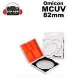 奧美肯 OMICON DG-MCUV(W)82mm保護鏡 UV保護鏡 白色外盒 台灣製造 台南-上新