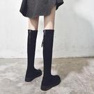 長筒靴 長筒靴女過膝高筒靴小個子長靴新款彈力瘦瘦靴平底秋冬季 快速出貨