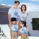 ★韓版SH-S1807★《沙灘風情》短袖親子裝♥情侶裝