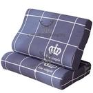 乳膠枕套記憶枕頭套單人50x30兒童夏季單個40x60x40大人【古怪捨】