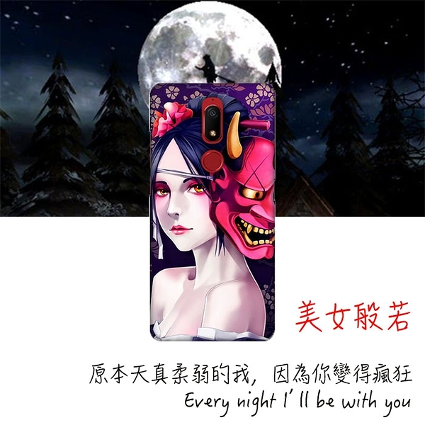 [C11 軟殼] Sugar 糖果 C11 手機殼 外殼 保護套 美女般若
