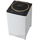 『TOSHIBA』☆東芝 12公斤 SDD 變頻洗衣機 AW-DME1200GG **免運費+基本安裝+舊機回收**
