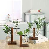 簡約創意玻璃瓶花瓶木架水培花瓶綠蘿植物透明花瓶桌面擺件裝飾品