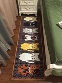 地毯地墊超人氣個性卡通可愛貓咪廚房長方形小地毯防滑臥室床邊床前圖案Igo 摩可美家